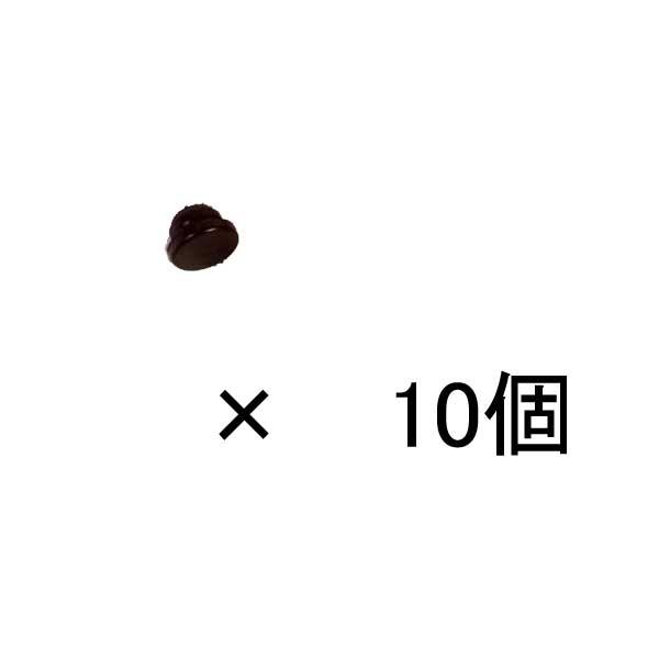 画像1: ローラーブレーキ用グリス穴キャップ 10個入 Y75F11000