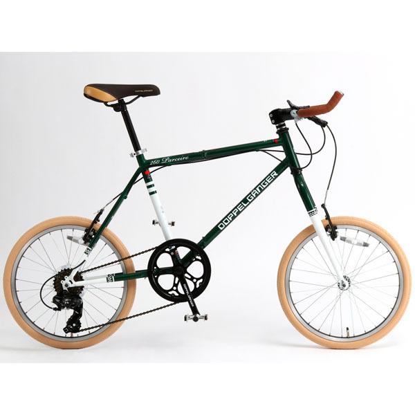 画像1: DOPPELGANGER ドッペルギャンガー 260 Parceiro 260 パルセイロ 折りたたみ自転車