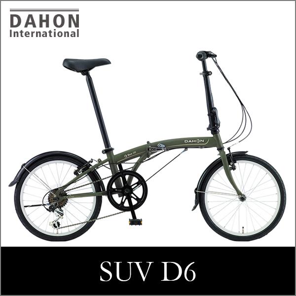 画像1: DAHON International ダホン SUV D6 マットカーキ