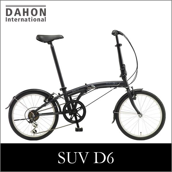 画像1: DAHON International ダホン SUV D6 マットブラック