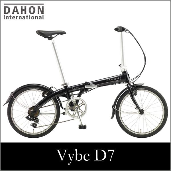 画像1: DAHON International ダホン Vybe D7 ブラック