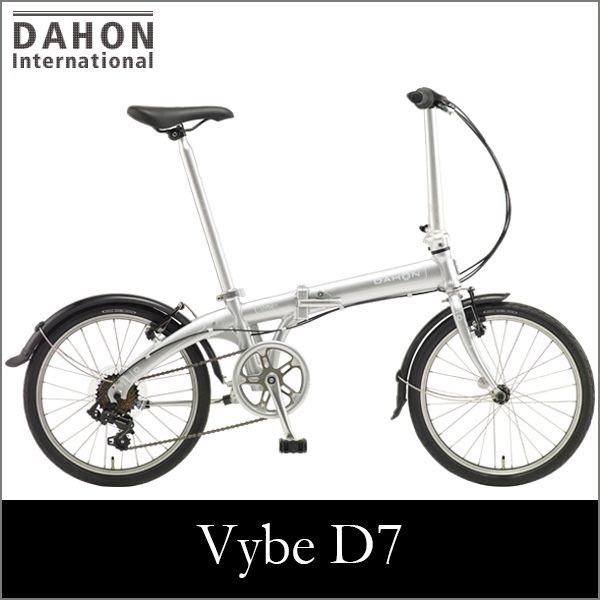画像1: DAHON International ダホン Vybe D7 シルバー