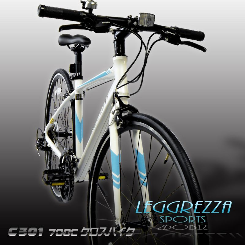 画像2: LEGGREZZA SPORTS レグレッツァスポーツ 700C クロスバイク C301 ホワイト【7部組】
