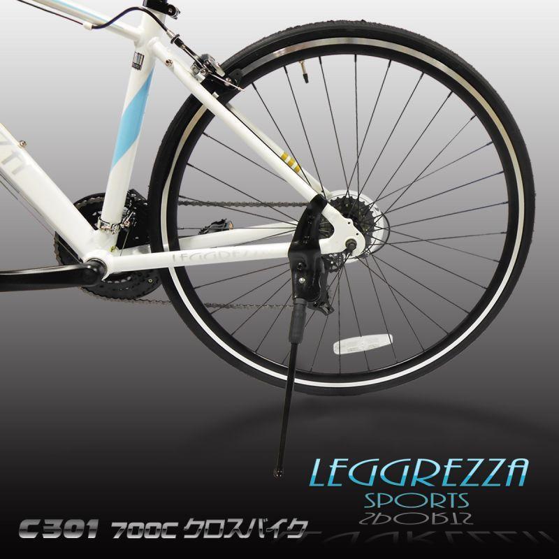 画像5: LEGGREZZA SPORTS レグレッツァスポーツ 700C クロスバイク C301 ホワイト【7部組】
