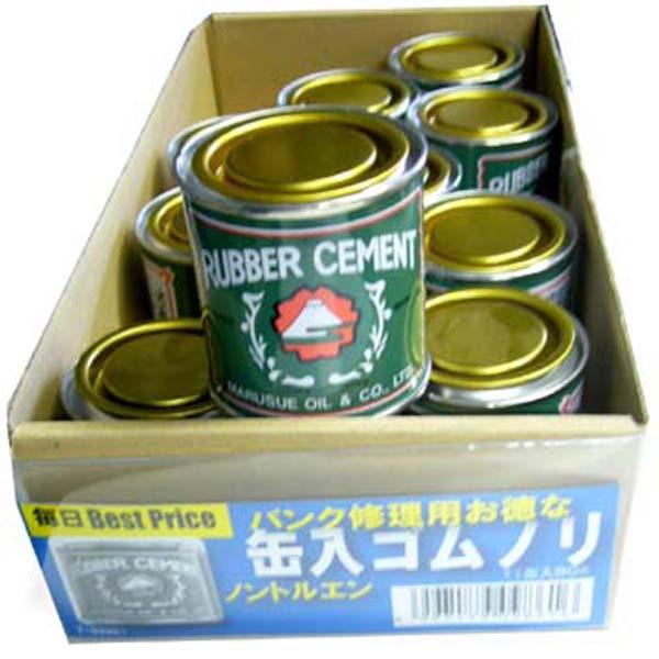 画像2: ゴムのり 缶入